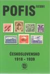 kat_Pofis_CSRI