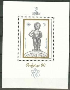 CSRPT1990