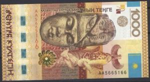 B_KAZ1000a