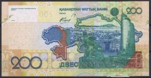 B_KAZ200a