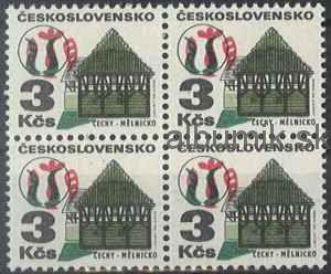 CSR_1966DCH_4b