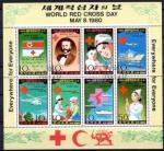 DPRK_1976