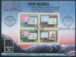 DPRK_2047