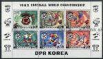 DPRK_2099